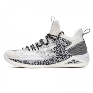 Aaron Gordon 2020 QBIG3 Slam Dunk PE Sneakers - White