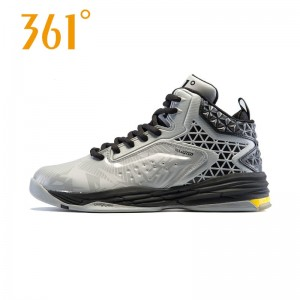 Stephon Marbury Professional Basketball Shoes - Grey/Black