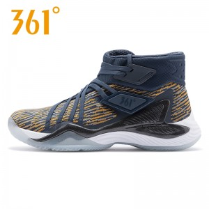 2018 Jimmer Fredette Shadow Blade High Top Basketball Shoes - [671731109-2]