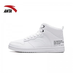 Anta 2018 Fall Men's High tops Skateboard Shoes - White | Anta Fashion Casual Sneakers