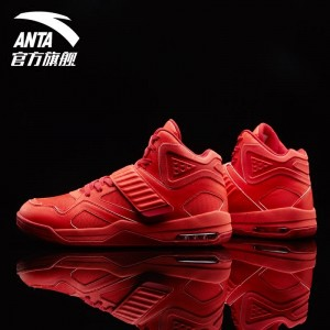 Anta 2017 Winter High top Basketball Shoes Men's Cushioned Sport Sneakers