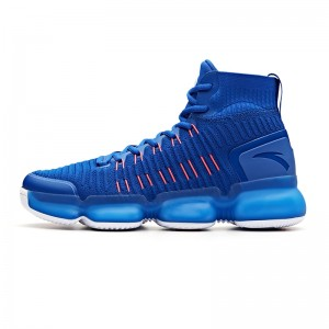 2019 Anta x NASA Seed Blast-off Men's Professional Basketball Shoes - Blue