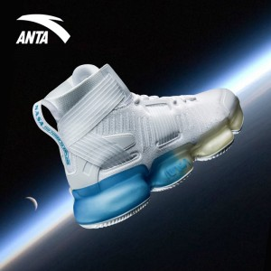 Anta x NASA Seeed Series Men's Professional High Top Basketball Shoes - White/Blue