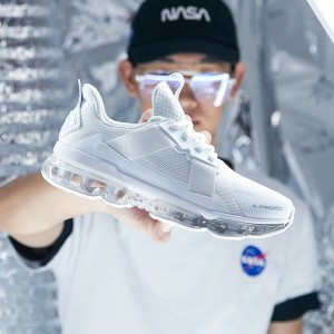 2019 New Anta X SEEED Pilotage 领航 Air Cushion Running Shoes | Anta Sneakers - White