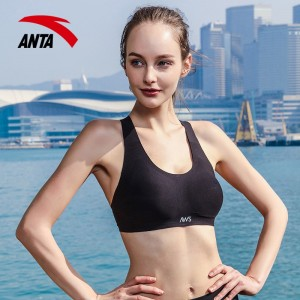 Anta Women's Sports Training Bra - [96817103]