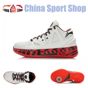 "Li-Ning Way of Wade 2 Encore ""Overtown"""