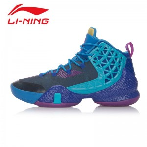 Li-Ning 2017 Power III Plus Cushioning Professional Basketball shoes - Blue