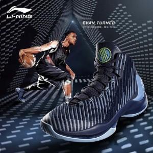 Li-Ning 2017 Evan Turner Speed IV | Lining Men's Professional Basketball Game Shoes