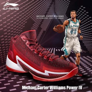 Li-Ning 2017 Michael Carter Williams Power IV Basketball Game Shoes
