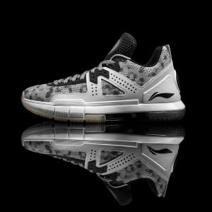"Li-Ning Way of Wade 5 ""Grey Camo"""