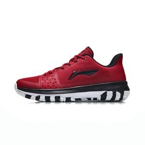 "Li-Ning 2018 Wade Men's Low Basketball Sneakers ""Fierce Dragon"" - [ABAN031]"