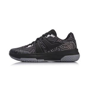 "Li-Ning 2018 Wade Men's Mid Cushioning Professional Basketball Shoes - ""Fast Rain"" [ABAN039-3]"