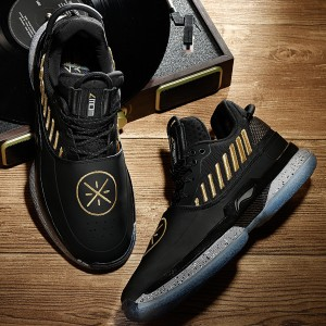 "Li-Ning Way of Wade 7 Seven Basketball Shoes - ""FIRST BORN"""