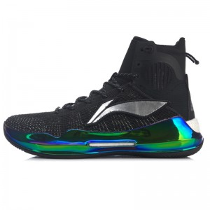 "Li-Ning 2020 驭帅 YUSHUAI 13 ""Polar Night 极夜"" Basketball Sneakers"