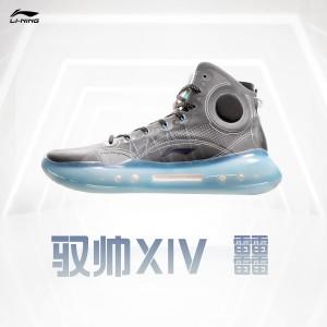 Li-Ning 2020 YUSHUAI XIV 14 BOOM Men's High Professional Basketball Game Sneakers
