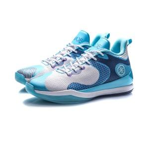 2020 Li-Ning Wade Professional Men's Basketball Game Shoes - White/Blue
