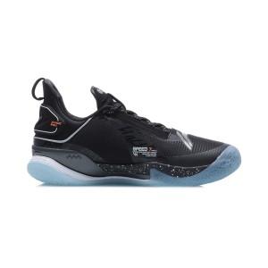 Li-Ning 2020 Speed VII Premium Men's Professional Basketball Game Shoes - Black