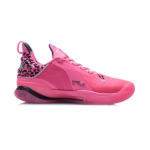 Li-Ning 2020 Speed VII Premium Men's Professional Basketball Game Shoes - Pink