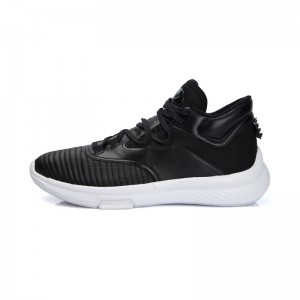 Li-Ning Way of Wade 2016 Culture Basketball Shoes - Black/White ABCL003-4