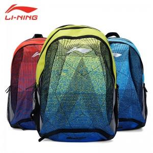 Li-Ning 2018 New Badminton Backpack -[ABJN036]