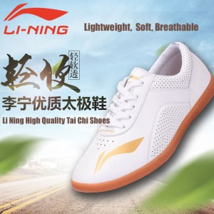 Li Ning Mens Womens Soft TPR outsole Martial Arts Tai Chi Gum Kung Fu Shoes