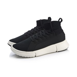 2018 NYFW Essence 2.0 II WS CHILL Li-Ning Men's Mid Basketball Casual Sneakers - Black [AGBN057-2]