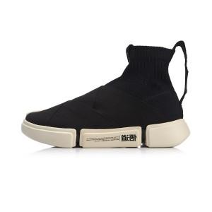 Paris Fashion Week China Li-Ning Wade Essence 2 Winter Men's Basketball Lifestyle Sneakers - AGBN065-1