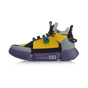 Paris Fashion Week China Li-Ning Essence ACE Men's Basketball Culture Shoes- Black/Gray/Yellow