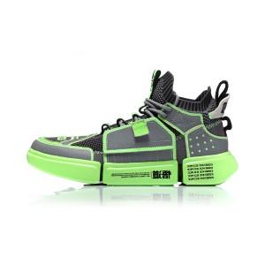 Paris Fashion Week Li-Ning Essence ACE Men's Basketball Culture Sneakers - Grey/Green [AGBN069-3]