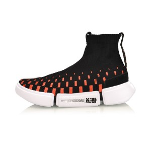 China Li-Ning 2019 Spring New Paris Fashion Week Essence II Men's Basketball Culture Shoes - Black/White/Red