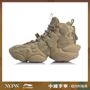 China Li-Ning 2019 New York Fashion Week Show Series - 2020 ACE Men's Basketball Casual Shoes - Brown
