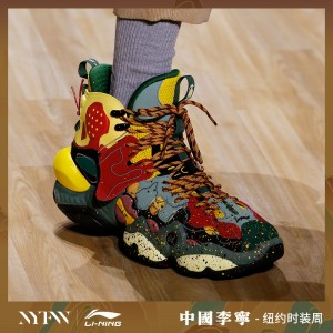 China Li-Ning 2019 New York Fashion Week Show Series - 2020 ACE Men's Basketball Casual Shoes - Green/Yellow