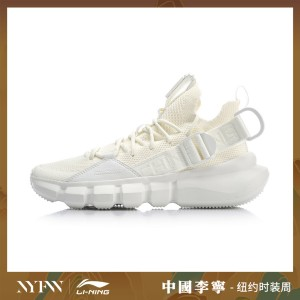 China Li-Ning 2019 New York Fashion Week Essence 2.3 Men's Basketball Casual Shoes - White [AGBP095-2]