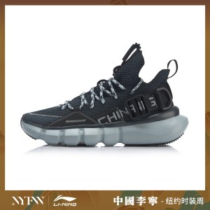 China Li-Ning 2019 New York Fashion Week Essence 2.3 Men's Basketball Casual Shoes - Black [AGBP095-5]