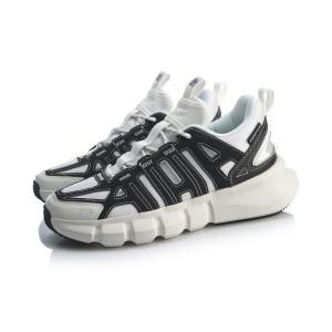 2020 New Li-Ning Essence Infinite Plus Men's Basketball Casual Shoes - White/Black