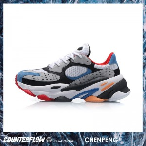 "2019 Spring Li-Ning COUNTERFLOW NYFW ""ALIEN星际"" Men's Retro Daddy Shoes - White/Black/Blue"