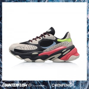 2019 NYFW China Li Ning CounterFlow Alien Women's Retro Dad Shoes - White/Black/Grey/Red [AGCP218-2]