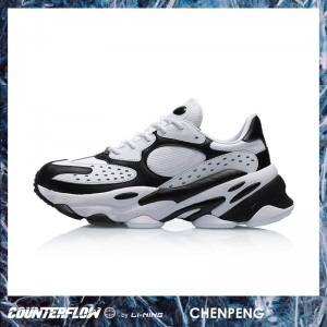 2019 NYFW China Li Ning CounterFlow Alien Women's Retro Dad Shoes - White/Black [AGCP218-4]