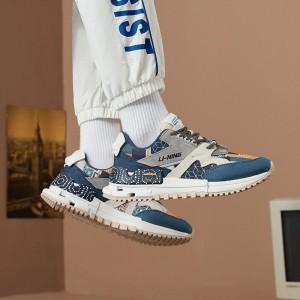 China Li-Ning 21SS Paris Fashion Week 001 匠心 Men's Classic Casual Shoes - Blue
