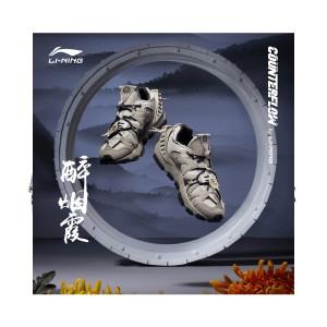 Li-Ning CF COUNTERFLOW 2021 '醉烟霞' Men's Fashion Casual Shoes - White/Gray