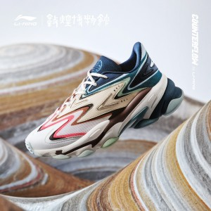 Li-Ning 2020 CF X DUN HUNAG Museum Men's Fashion Casual Shoes