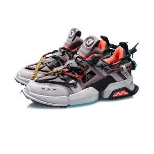 Li-Ning 2020 Pangu GORE-TEX Men's Stable Fashion Casual Shoes