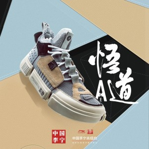 Li-Ning 2018 New York Fashion Week China Show Women's Wade Essence 2 ACE NYFW - Grey