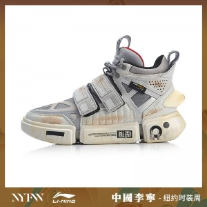 China Li-Ning 2019 New York Fashion Week Essence ACE+ Men's High tops Casual Shoes - Grey