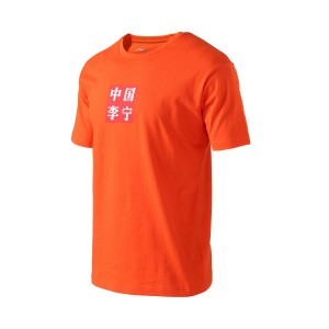 Li-Ning 2018 NYFW China Lining Series Men's Trend T-shirt - Orange [AHSN645-3]