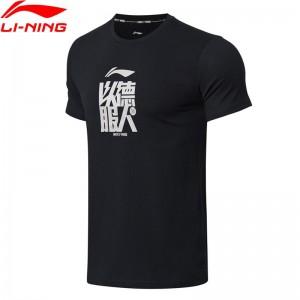 "Li-Ning Wade 2018 China Tour ""以德服人"" Theme Basketball Jersey Breathable 100% Cotton LiNing T-Shirt"