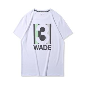 Way of Wade 2020 Men's Basketball Cultural T-Shirt - White