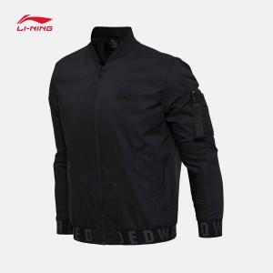 Li-Ning 2017 Wade Full Zip Floral Men's Jacket