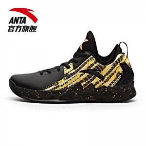 Anta KT2 Klay Thompson 2017 NBA Finals Low - Black/Golden