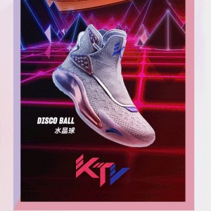 "Anta KT5 Klay Thompson ""Disco Ball"" Basketball Sneakers Limited Edition"